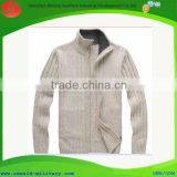 Cable knitted mens cardigan sweater with front zipper
