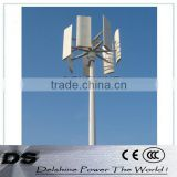 5kw home wind generator vertical axis