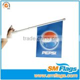 custom your logo or mascot wall banner frames