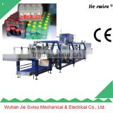 Semi-auto wrapper and PE film shrink packaging machine