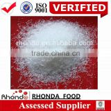 High quality and high purity MSG(Monosodium Glutamate) with OEM service from china msg 99