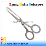 Taiwan made Textile fabric cuts stainless steel carpet shear scissor