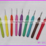 Top sale 9pcs/set soft TPR handle aluminum knitting needles crochet hook set