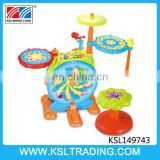 Baby educational jazz drum toy with microphone and stool