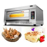 Hot selling Kitchen  Rotary Bakery Outdoor Pizza Oven Machine Stainless Steel Gas Bread Oven with factory price