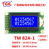 lcd 8X2 display 16pin stn character blue/yellow-green Monochrome display screen 0802 lcd module
