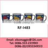 Personalized Wholesale Porcelain Beer Mug Promotional with X'mas Printing Made In China
