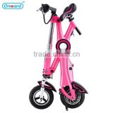 Onward Green electric city bike / 36v 250w folding bicycle / mini folded electric scooter
