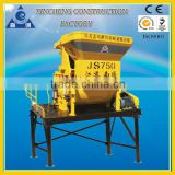 JS750 concrete mixer used in cement/concrete block machine from Jiangsu Xincheng Factory