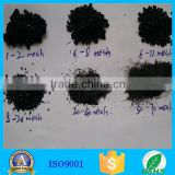 2016 hot lowest price granular coconut shell activated carbon for all kinds of sewage treatment