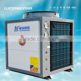 20kw commercial 80C high temperature air to water heat pump water heater