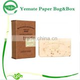 creative luxury bespoke custom design handmade kraft soap packaging box, brown kraft paper box