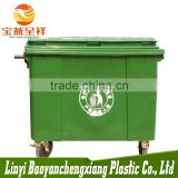 660l esd big size large new design stand plastic garbage bin with wheels