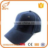 Manufacturers custom promotional running caps with metal eyelet                                                                                                         Supplier's Choice