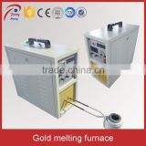 2kg Portable Electric Crucible Melting Furnace