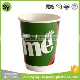 8oz double wall insulated to go disposable hot drink paper coffee cups Anhui factory price