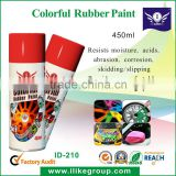 Fashion Removable Car wheel Hub Coating Rubber Spray Paint