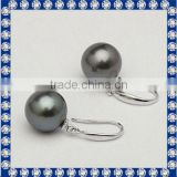 Elegant Natural Black Pearl Earrings CER161