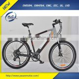 "Hot & Fashion 26"" 250W Hidden battery Road E Bike for sale with CE Approval"