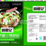 Pickled Cabbage Fish Hot-Pot Flavoring