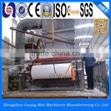 zhengzhou guangmao 1575mm toilet tissue used paper pulp napkins molding machine recycle plant