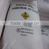 Ammonium Nitrate NH4NO3 Manufacturer for Fertilizers Industrial Medical Use