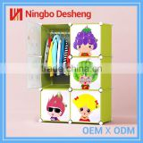 Fashion Design Magic Cheap Carton Plastic kids Wardrobe