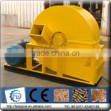 small wood crusher,electric tree branches crusher mill,top grade bamboo wood crusher machine