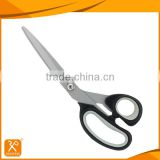 titanium coated professional tailor scissors with PP+TPR handle