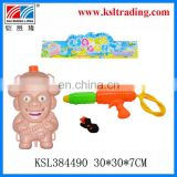 kids plastic outdoor animal backpack water gun