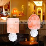 Natural Himalayan Salt Lamp Night Light Mini Pink Salt Rock Lamp Wall Light Natural lamps