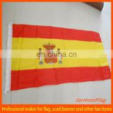 world cup football Spain flag
