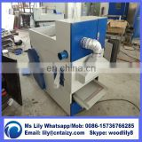 Mealworm Separating Machine mealworm separator machine Multi-functional Dust-free Mealworm Separaror Machine