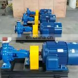 Electric horizontal centrifugal industrial water