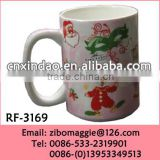 Professional Hot Sale New Christmas Designed Ceramic Tall Water Soup Cup Promotion