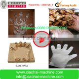 ST-400 Disposable EVA CPE PE Gloves Making Machine For Food,Factory