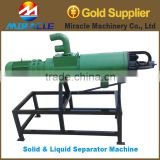 Livestock dung dehydrator machine/animal dung solid&liquid separator from farm machines