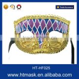 Custume Carnival Accessories HT-HF025 Plastic Half Face Party Eye Mask and Eye Mask in Eye Mask
