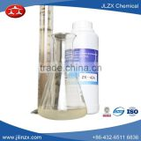 ZX-42A 2016 chemical industry majority raw material best after sale service high performance water reducing agent