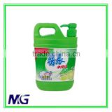 MG Dishwashing Detergent Liquid, Wholesale Kitchen Cleaning Products