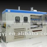 High Speed Blister plastic thermoforming machines                                                                         Quality Choice