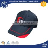 Quality nylon fabric hat nylon baseball cap with pocket