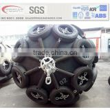 pneumatic rubber fenders with chain protection net