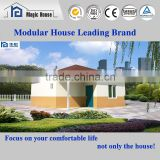2016 low cost the prefab duplex prefab house in puerto rico,China compound designs for houses,high qaulity prefabricated