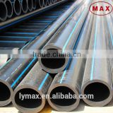 6 meters long HDPE pipe pn10, 10 inch plastic water pipe                                                                         Quality Choice