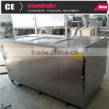 ultrasonic cleaner for diesel oil and water emulsification; diesel oil emulsion ultrasound bubble waves vibration