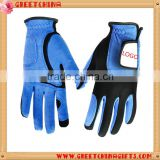 Golf accessories deep blue suede leather golf gloves