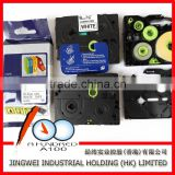 Compatible Brother P-touch TZe laminated label tape black on white 9mm TZe-221