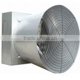 JW-1000 butterfly type cone fan for livestock house/industry