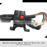 motorcycle handle switch for <b>ATV</b> <b>scooter</b>